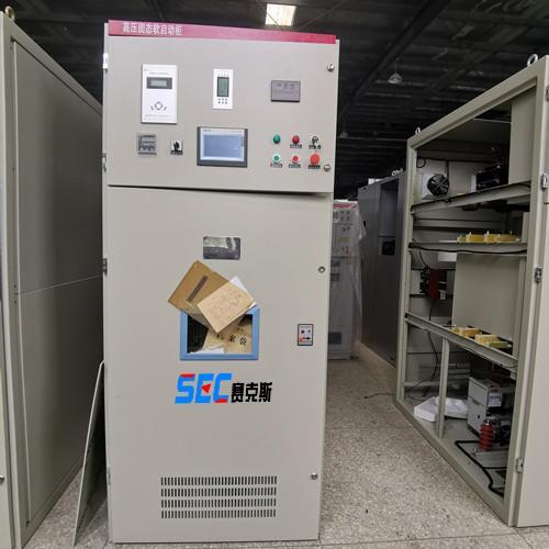 高压磨浆机晶闸管固态软启动柜