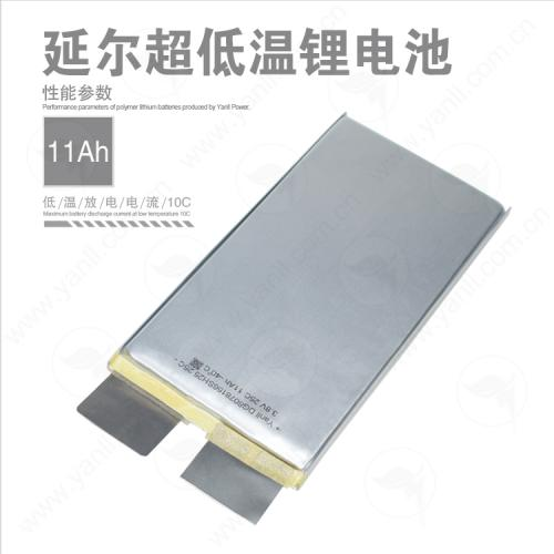 低温高电压锂电池