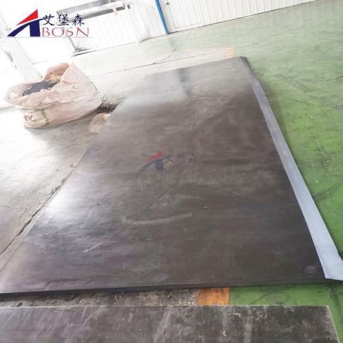 复合含硼聚乙烯板