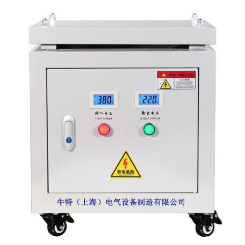 380V電壓轉415V480V三相變壓器