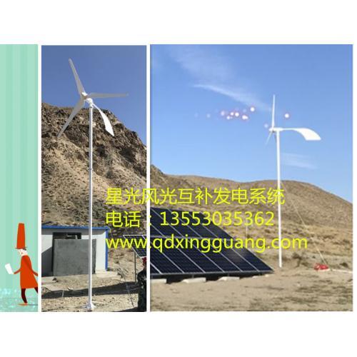 低风速小型风力发电机5kw