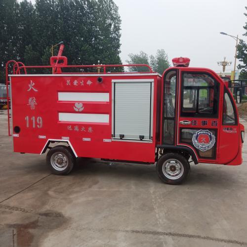 新能源小型电动消防车