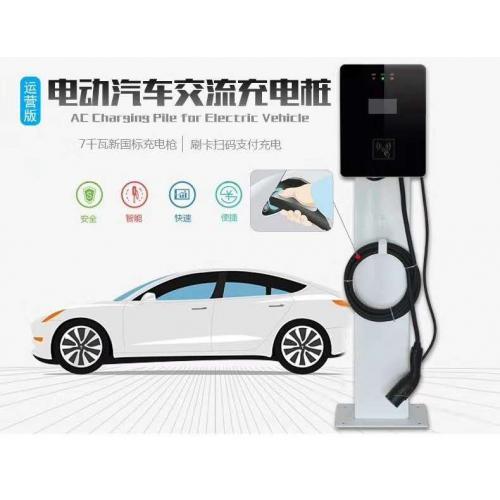 7千瓦新能源汽车充电桩