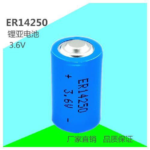 ER14250电池