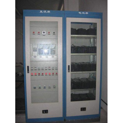 65AH 220V直流屏直流電源系統
