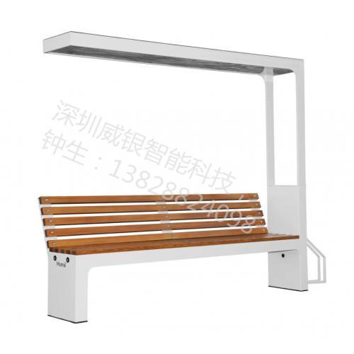 户外太阳能休闲椅