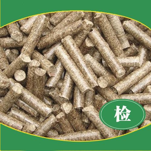 谷壳生物质颗粒燃料