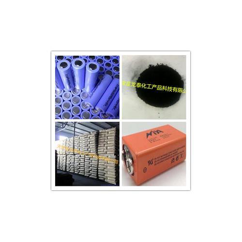 电池专用乙炔炭黑