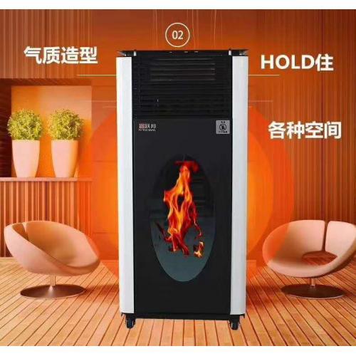 生物质颗粒家用取暖炉