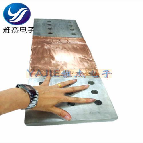 变压器安装用铜箔软连接