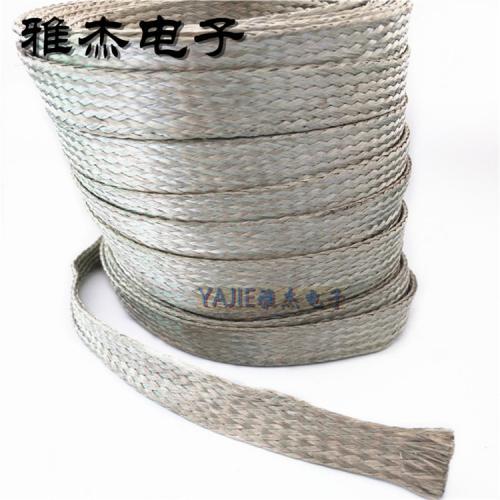 鍍錫銅編織帶規格型號