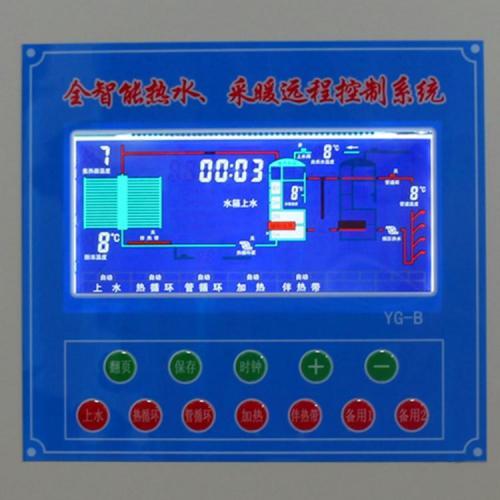 空气能工程控制柜
