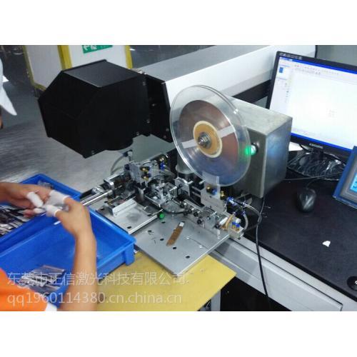 电池极耳振镜焊接机