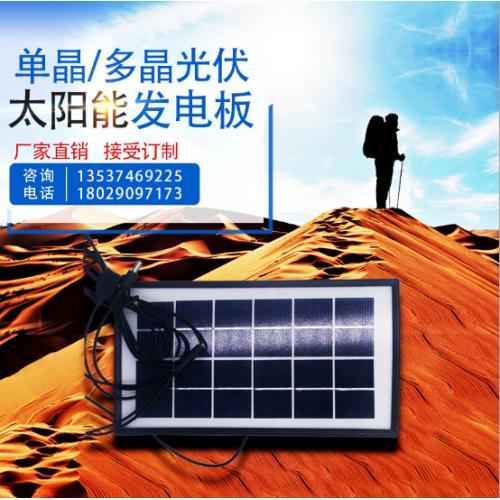 6V3.5W太阳能电池板