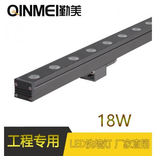 20W大功率LED线型洗墙