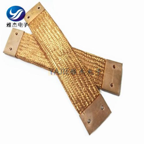 鍍錫銅編織接地線軟連接