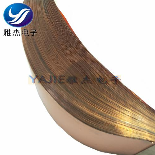 变压器铜皮软连接母线伸缩节