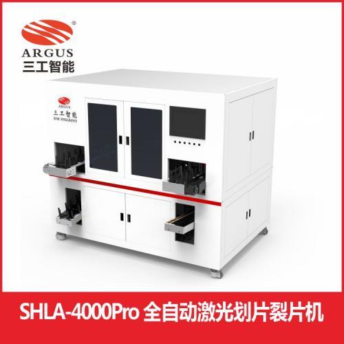 太陽能硅片全自動激光劃片機