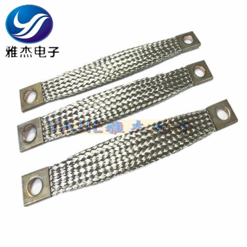 导电带铜编织软连接