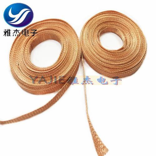 铜屏蔽网金属屏蔽网管