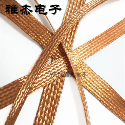 铜编织线 铜编织线规格