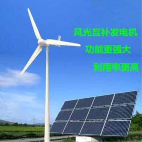 风光互补太阳能路灯装置光伏板