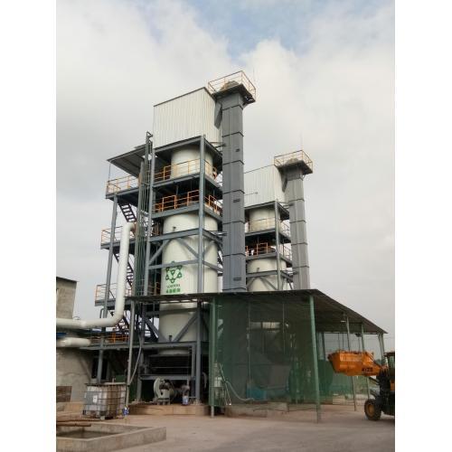 12t生物质气化炉