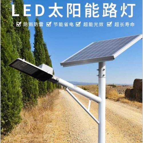 太陽能光伏路燈花式太陽能燈