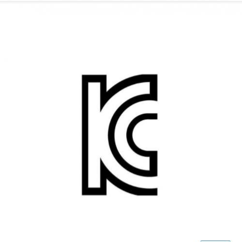 锂电池CB转KC认证
