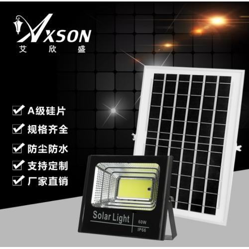 太阳能高亮LED投光灯