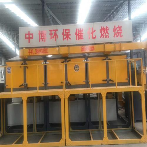 工業用催化燃燒器廢氣凈化處理器