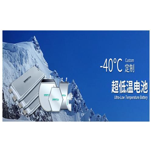低温专用锂电池