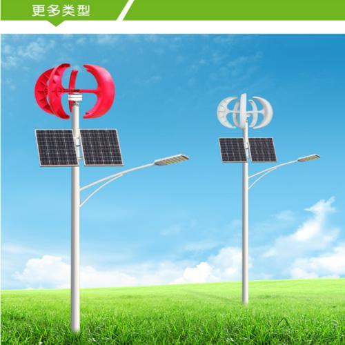 100w風光互補路燈太陽能光伏板路燈
