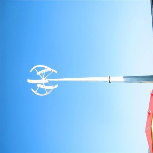 垂直轴发电路灯风光互补发电系统