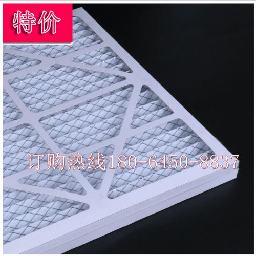 板式纸框空调初效过滤器