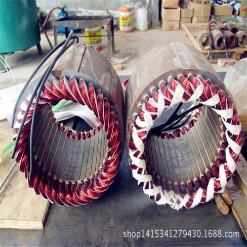 永磁风力发电机10kw低速发电机