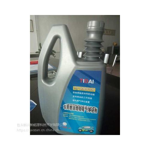 柴油清净剂