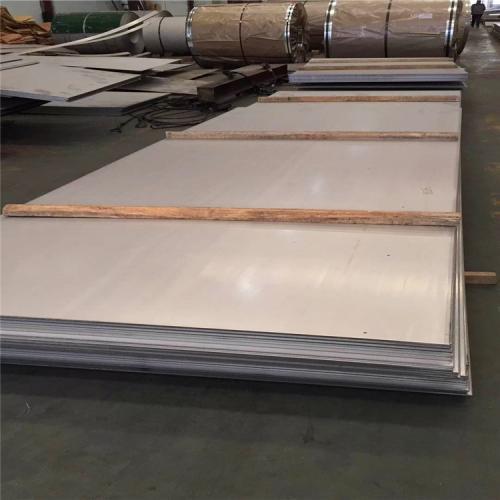 310S耐热不锈钢板