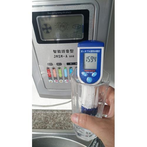 富氫水機品牌