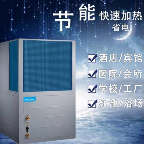 一体式空气源热水器