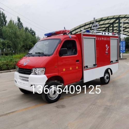 电动消防车厂区微型消防巡逻车