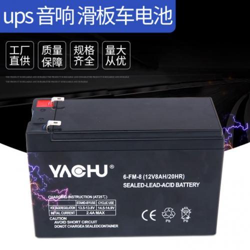 UPS电源蓄电池