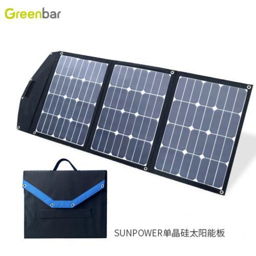 100W太阳能发电折叠板