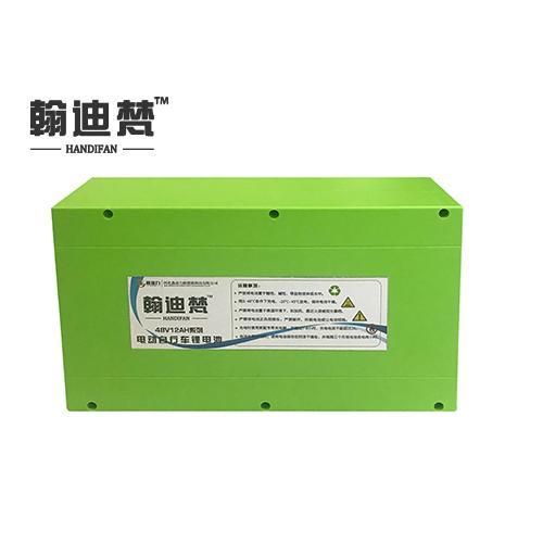 电动自行车锂电池