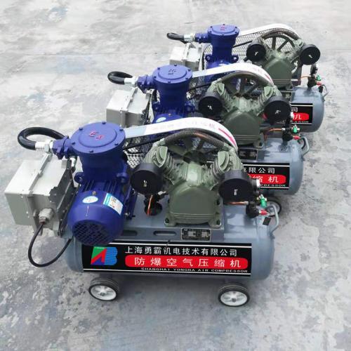 防爆活塞式空压机