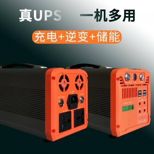 便攜式移動電源大功率220V儲能逆變器