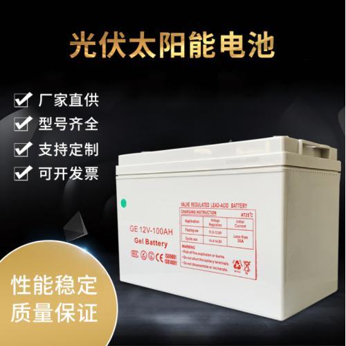 太阳能胶体蓄电池