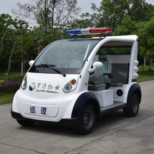 四轮电动巡逻车