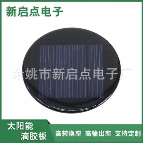 单多晶圆形太阳能滴胶板