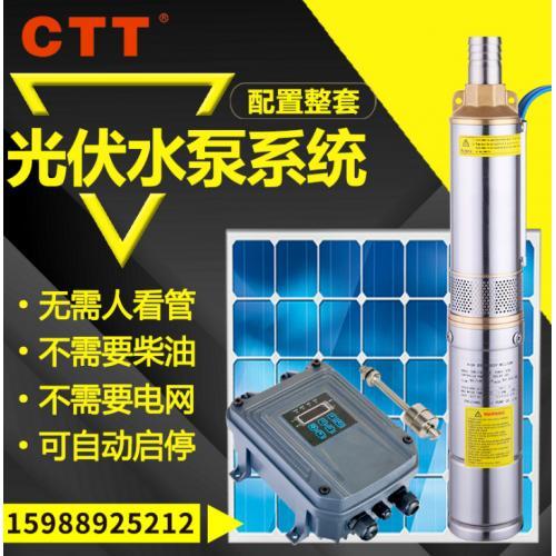太陽能不銹鋼深井泵